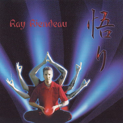Ray Riendeau - Enlightenment